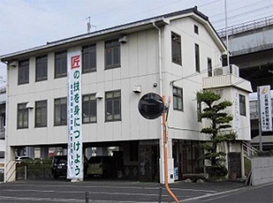 広島県建設労働組合 第1地域連合福山