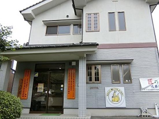 広島県建設労働組合 第4地域連合広島中央