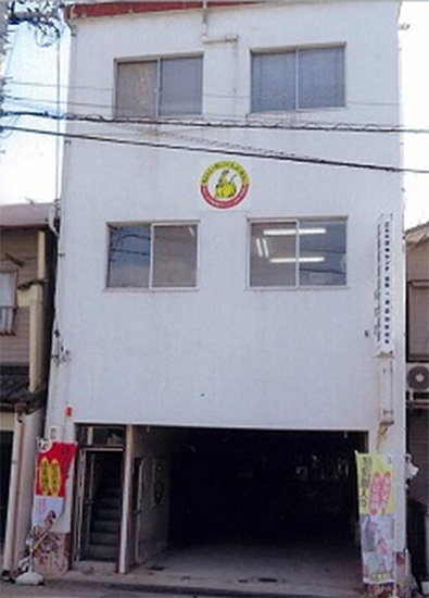 広島県建設労働組合 第5地域連合瀬戸内