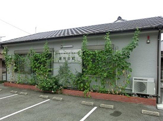 広島県建設労働組合 第6地域連合江田島