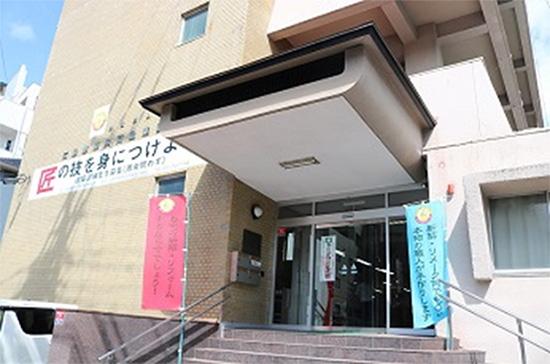 広島県建設労働組合 第7地域連合広島